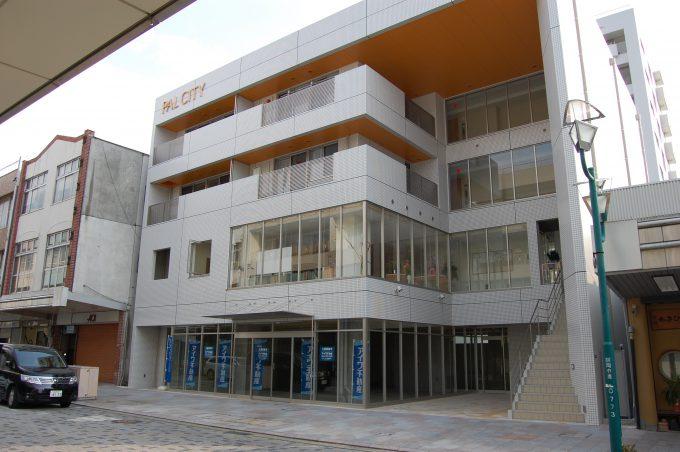 アクタガワ 生活リハビリ清水銀座 デイサービスセンター