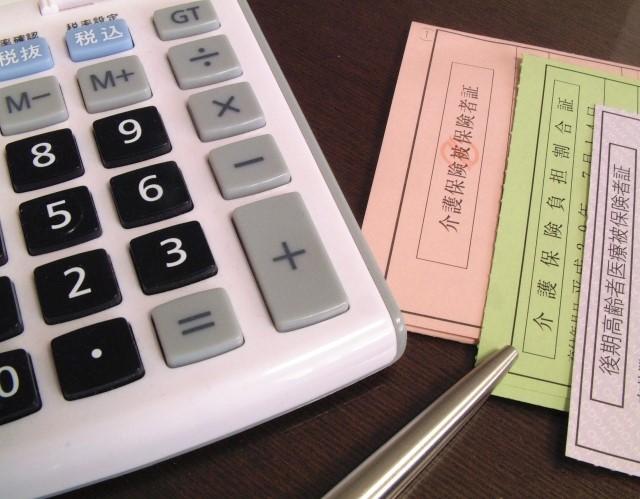 デイサービスの料金(費用)|静岡市内のデイサービス料金表の紹介