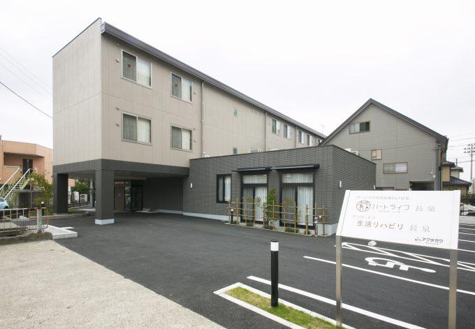 アクタガワ 生活リハビリ長泉 デイサービスセンター