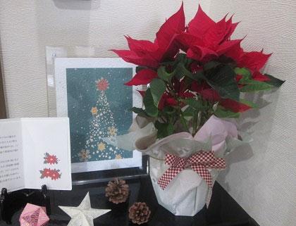 五感の生活 クリスマス