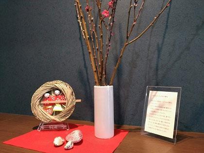 五感の生活 雛祭り