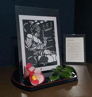 五感の生活 東大寺のお水取り