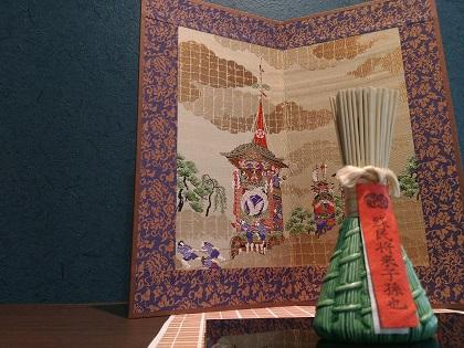 五感の生活 祇園祭