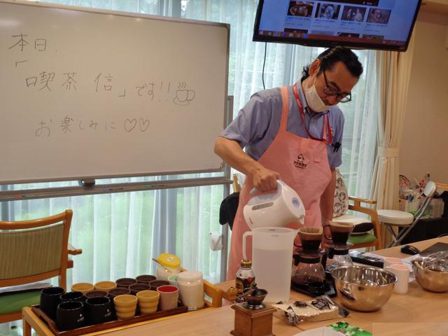 デイサービスのレクリエーション_喫茶店