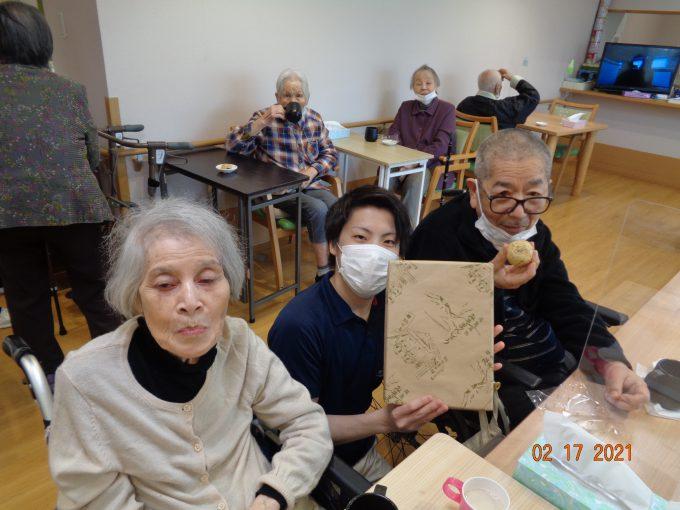 デイサービス_静岡