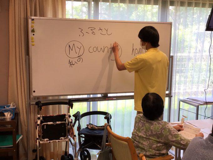 4月20日「ワッシーの英語教室」開催