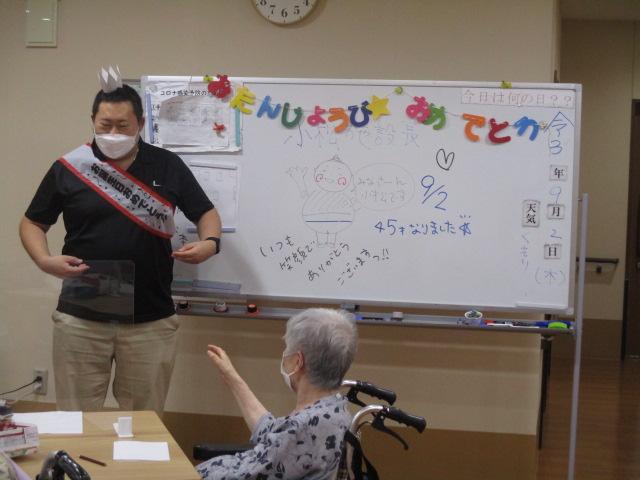 小松施設長、お誕生日のお祝い