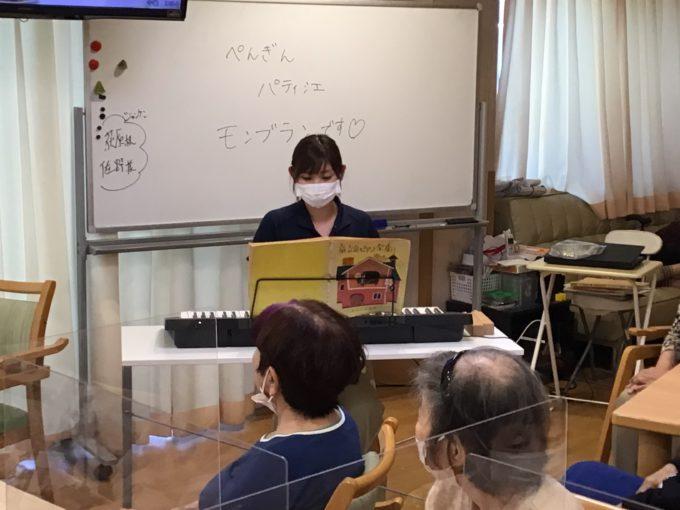 新企画「彩音楽教室」開催
