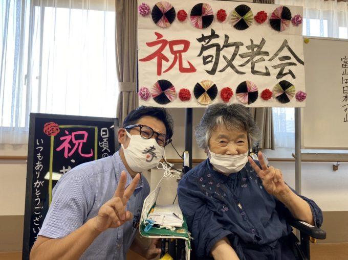 藤枝市小石川デイサービス_敬老会