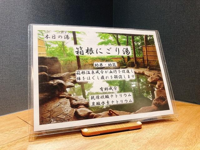 温泉巡り「癒しの旅」